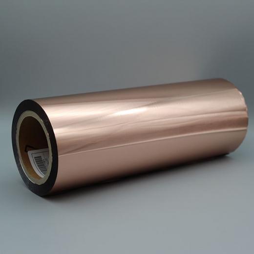 Spot Metal Folien Metallic auf Rolle, Farbe: rose gold matt Farb-Nr.: 20982, Rolle 320mm x 305lfm