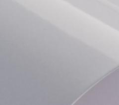 Rückwand DIN A4, chromo weiß, 250 g