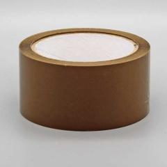 PP-Packband, 50 mm breit, braun (Rolle mit 66 m)