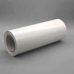 Digital Sleeking Folien Metallic auf Rolle: 305 mm x 100 m, weiß