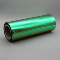 Spot Metal Folien Metallic auf Rolle, Farbe: metallic grün Farb-Nr.: 390, Rolle 320mm x 305lfm